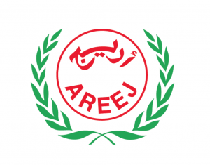 Areej Vegetable Oils & Derivatives SAOG