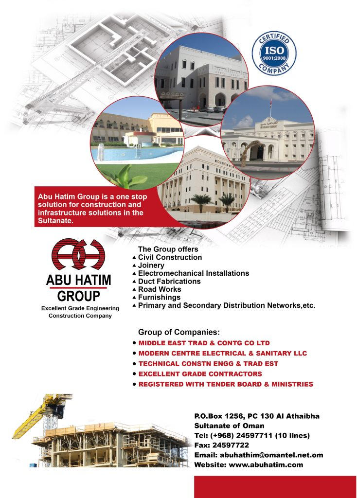 Abu Hatim Group of Companies - Oman Made