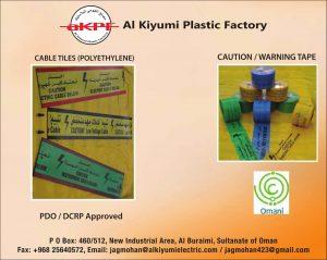 Al Kiyumi Plastic Factory