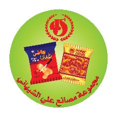 Ali Shaihani Group Of Industries
