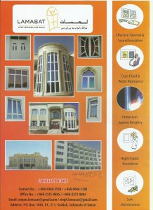 Lamasat for Windows & Doors