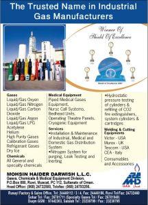 Mohsin Haider Darwish LLC
