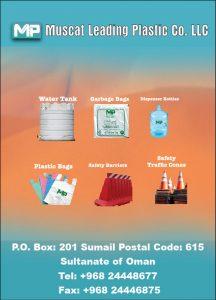 Muscat Leading Plastic Co. LLC