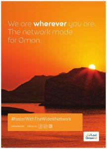 Omantel Telecommunications Company SAOG