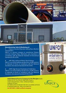 United National Factory Company of the Fiberglass L.L.C