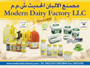 Modern Dairy Factory llc