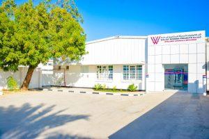 Waljat Modern Projects LLC شركة ولجات الحديثة للمشاريع ش.م.م