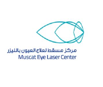 Muscat Eye Laser Center