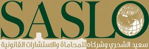Said Al Shahry Law Office (SASLO)