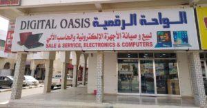 Digital Oasis Computers