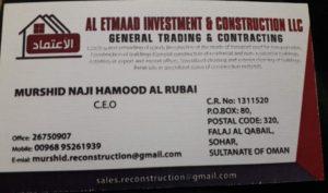 Al Etmaad Investment & Construction LLC