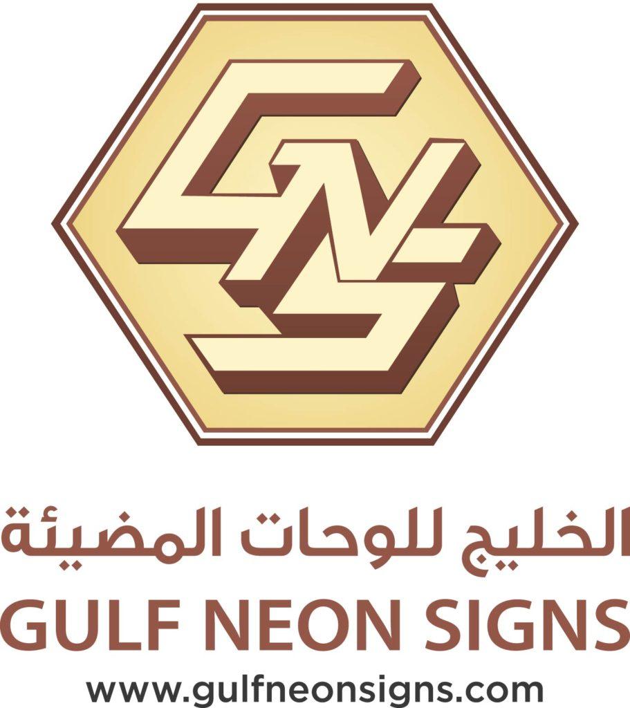 Gulf Neon Signs