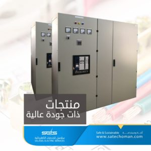 Salasel Eclectic Services switchgear factory