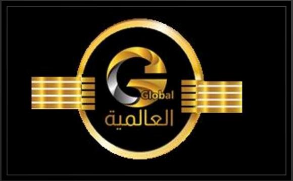 Global One Investment Company